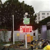 江苏泰州工地扬尘监测仪 扬尘在线监测系统