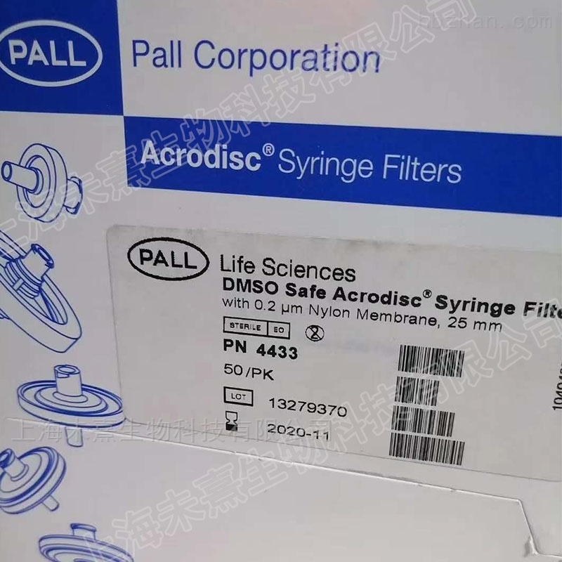 颇尔DMSO专用Acrodisc针头过滤器