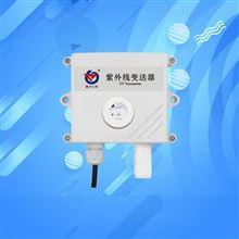 紫外线传感器照度太阳光检测仪485