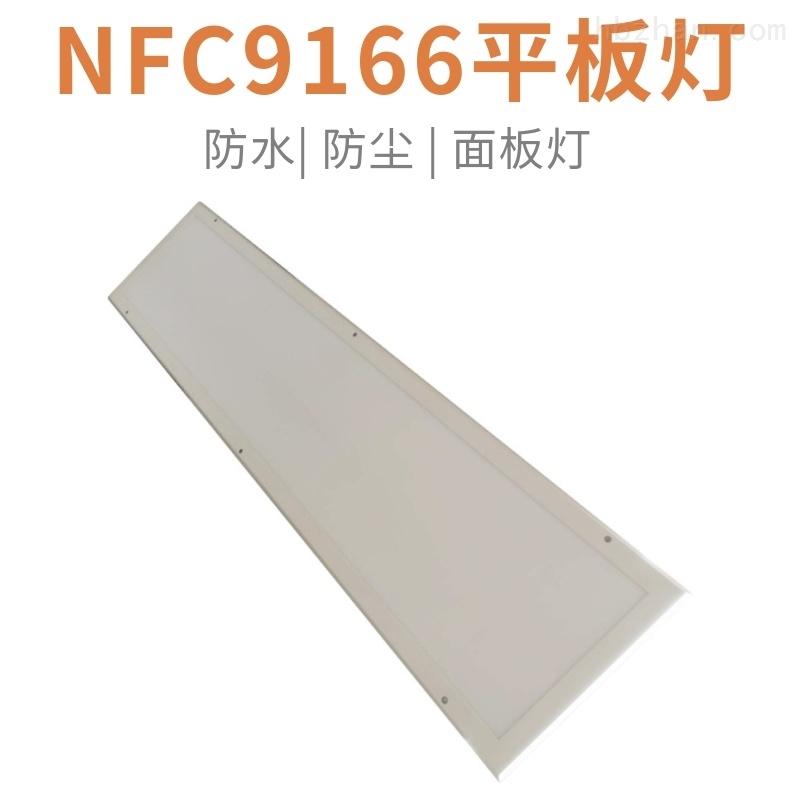 led平板灯NFE9166-48W防水防尘集成面板灯