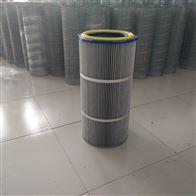 覆膜聚酯纖維除塵濾芯-防靜電粉塵濾筒