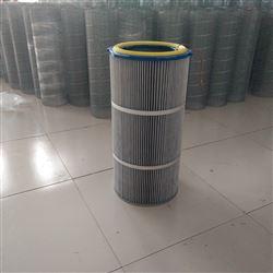 防靜電除塵濾筒320*660