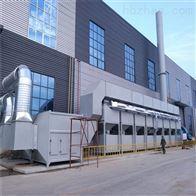 VOCS废气治理设备厂家
