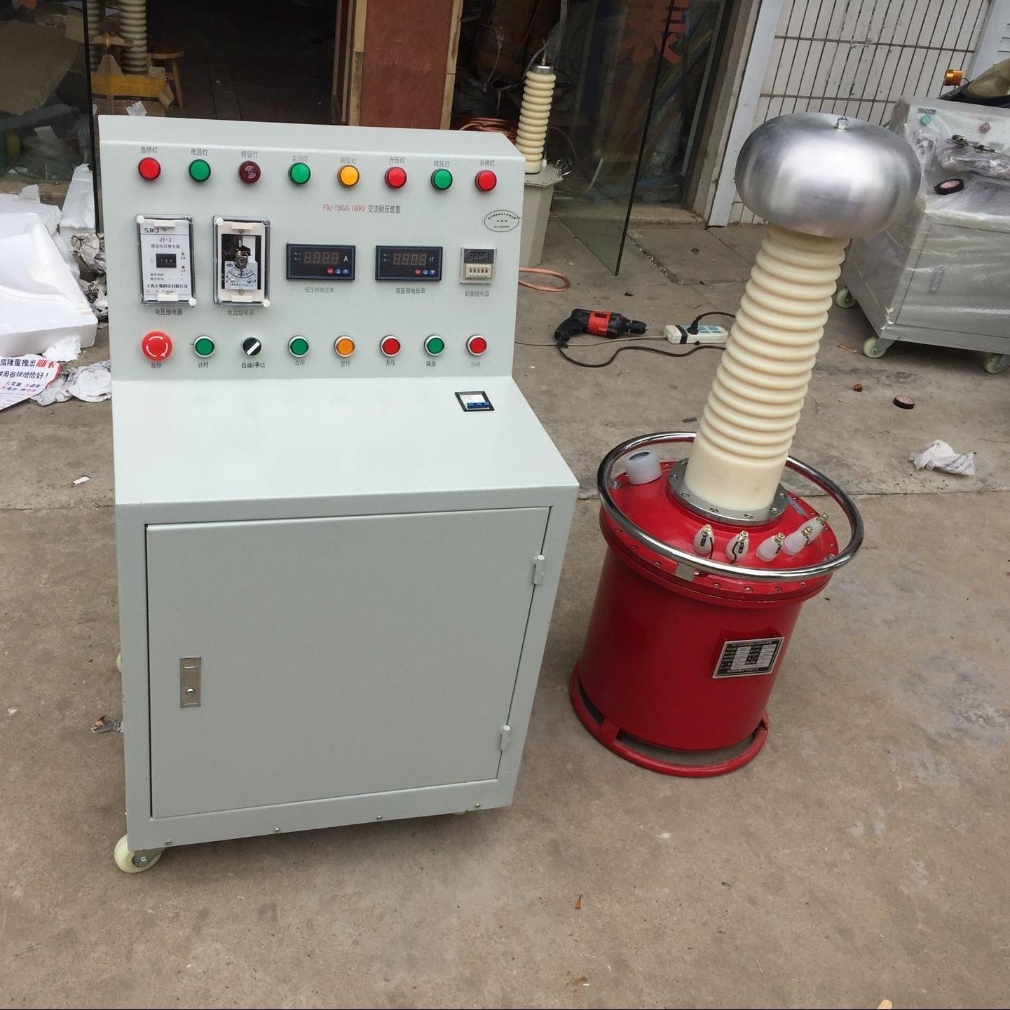 50k/100kv工频耐压试验装置