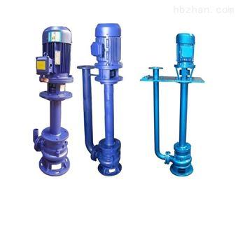 YWP不锈钢液下排污泵