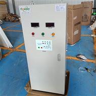 FLK-WTS-10G供应优质水箱自洁消毒器