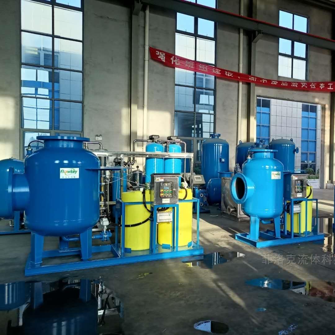 全程物化综合水处理器