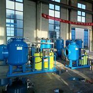 FLK-200ZH全程物化综合水处理器