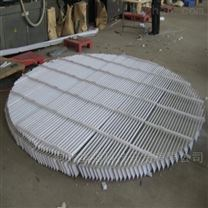 折流板除霧器生產