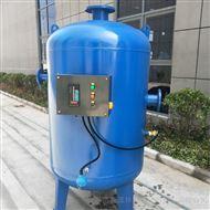 FLK-JW冷凝水降温罐