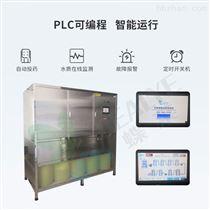综合型保健中心废水处理设备
