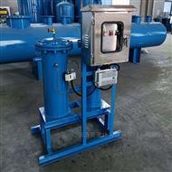 FLK-PL供应苏州微晶旁流水处理器