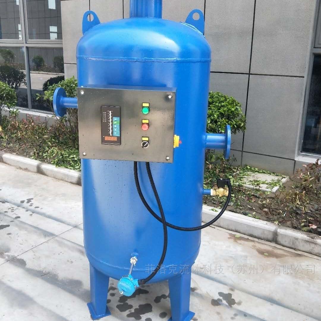 供应,自动降温式锅炉排污降温罐