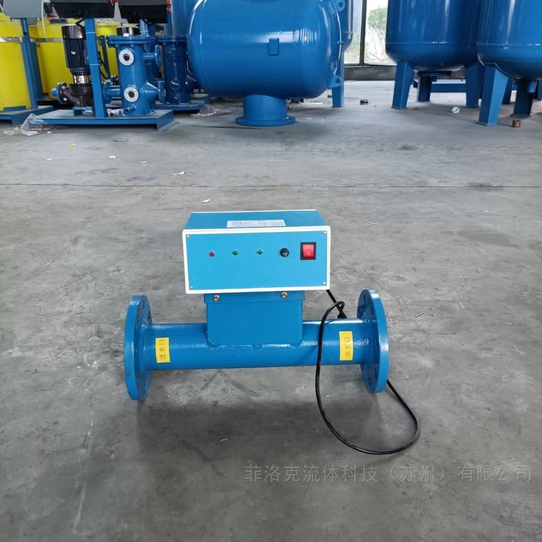 供应全自动高频电子水处理器