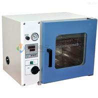 杭州立式真空干燥箱真空烘干箱