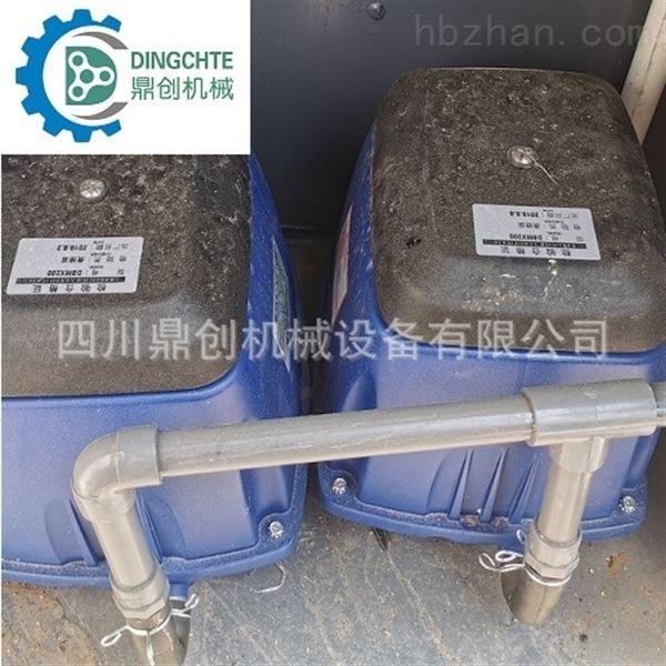 DBMX120中国台湾电磁式鼓风机
