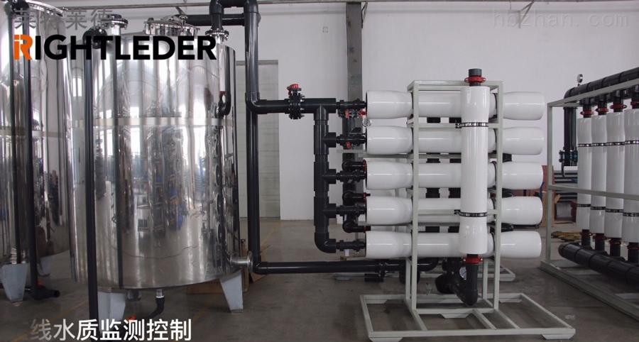 工厂反渗透雷竞技官网app 污水处理 水处理雷竞技官网app