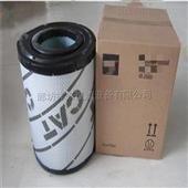 142-1404适用于挖掘机空气滤芯