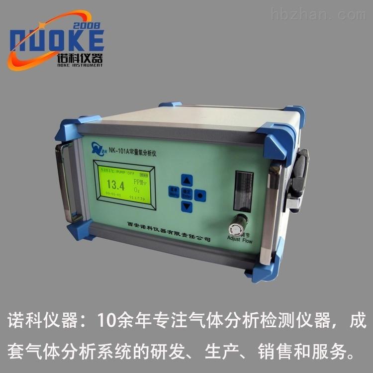 便携式氧量分析仪