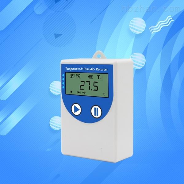 仁科远程监控温湿度记录仪