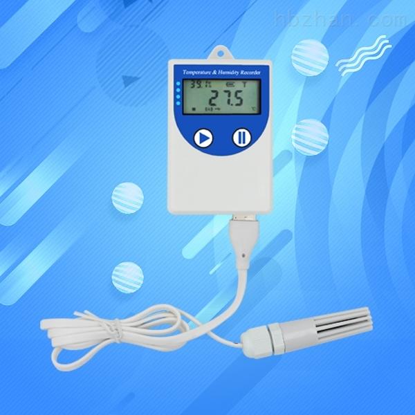 冷库温湿度记录仪