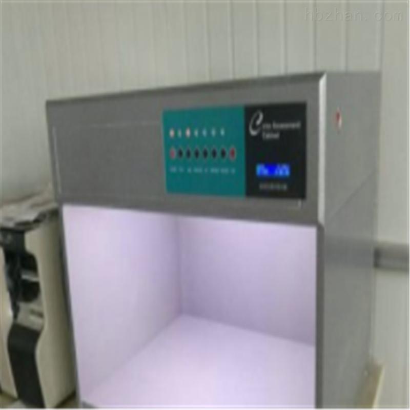 标准光源对色灯箱测试仪