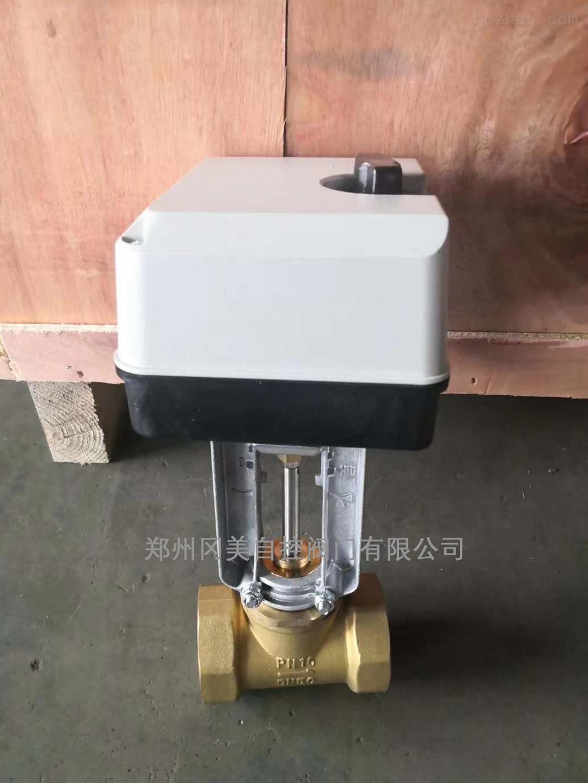 中央空调黄铜比例式调节型电动两通阀