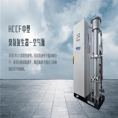 臭氧发生器安装图