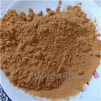 河南聚合硫酸铁公司价格