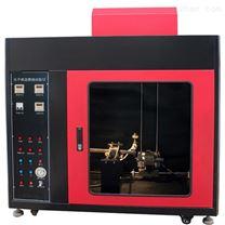 水平垂直燃烧测试仪/ul94燃烧试验仪