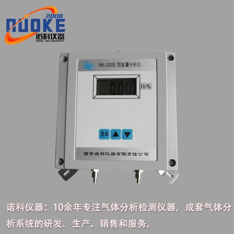 电化学式氢气分析仪