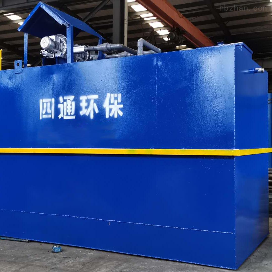 河南鹤壁一体化污水处理设备哪里生产