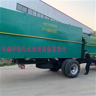 HS-01江苏镇江农村生活污水处理设备报价