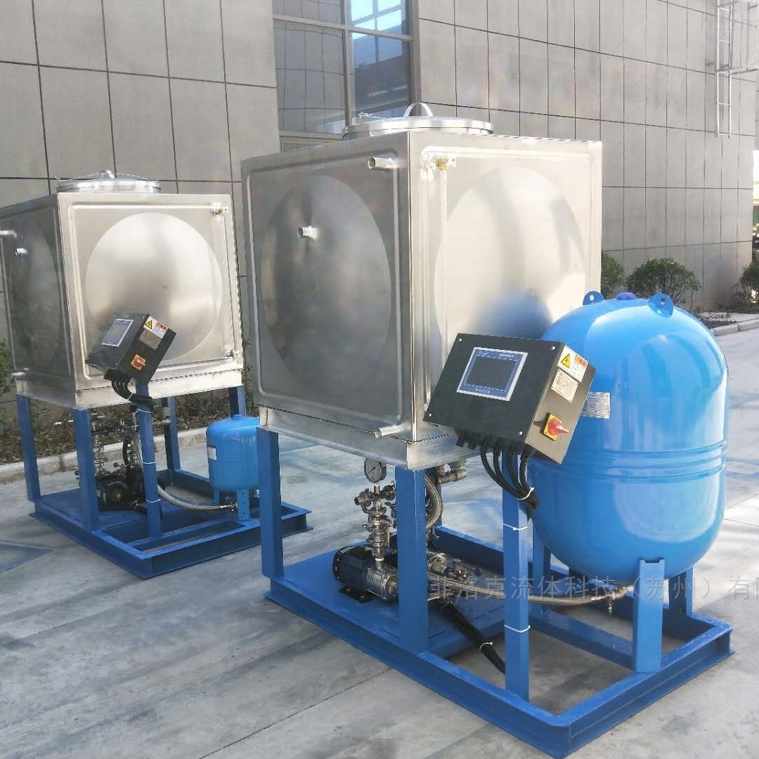 隔膜罐式定压补水膨胀机组