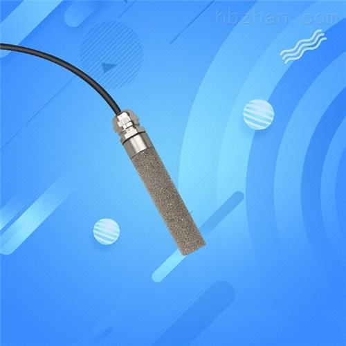 温湿度变送器传感器RS485采集器防水探头