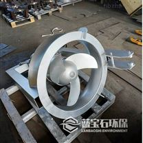 潜水内循环泵 污泥回流泵QJB-W22/12