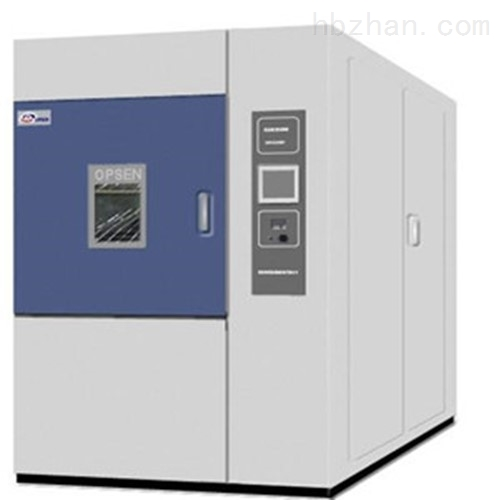 多功能温度快速变化试验箱