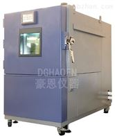 HE-HD-150高低温低气压测试箱