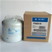 供应P553018柴油滤芯P553018用料精细