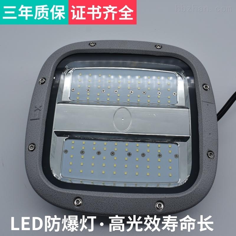 HRD93加油站免维护LED防爆弯杆护栏路灯