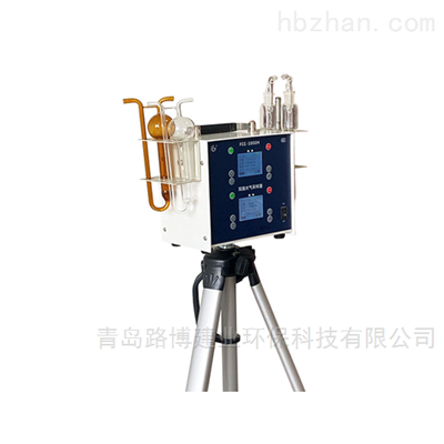 LB-FCC1000H双路大气采样器 新标