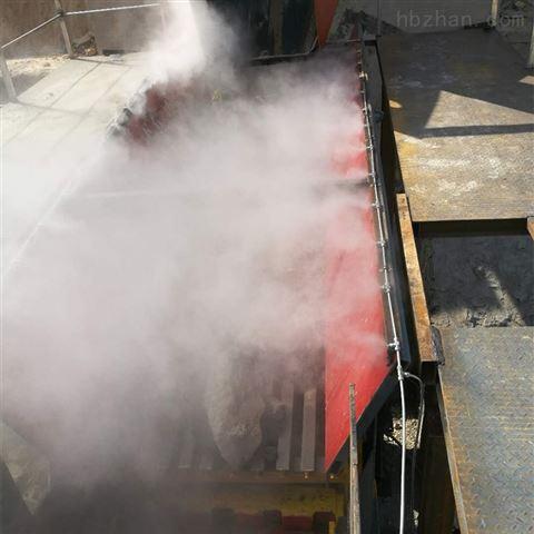 煤场喷淋降尘系统