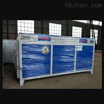 UV光催化氧化凈化器