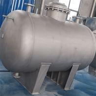 FLK-900SG不锈钢水罐厂家