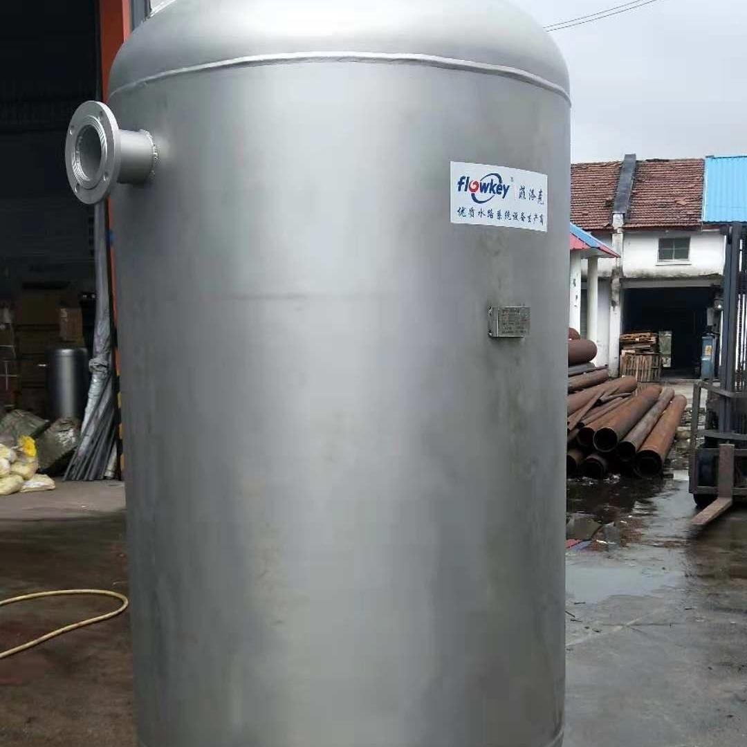 不锈钢贮水罐
