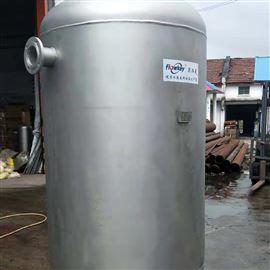 FLK-300SG不锈钢贮水罐