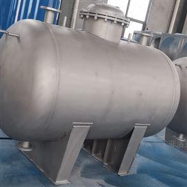 FLK-900SG工业密封式缓冲水罐