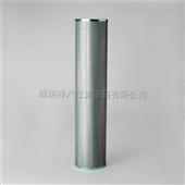 供应P171739液压油滤芯P171739出厂价格