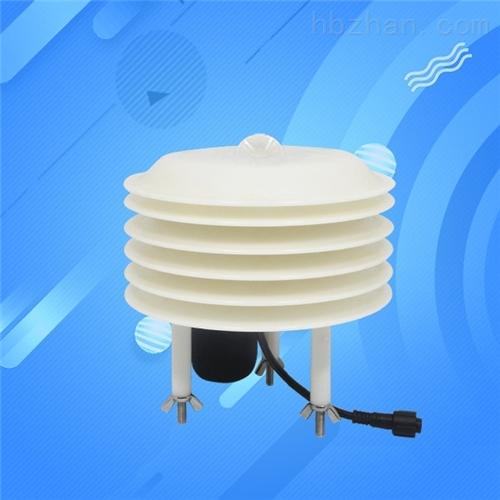 气象百叶盒小大气压温湿度光照CO2传感器