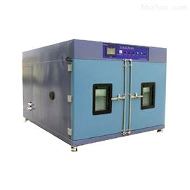 ASTD-RLY-1500热冲击/热泛滥/热滥用试验箱